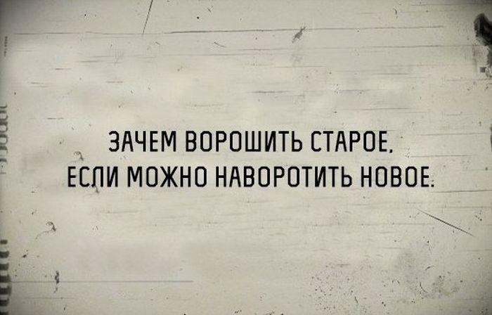 Подборка прикольных картинок 25.02.2015 (101 картинка)