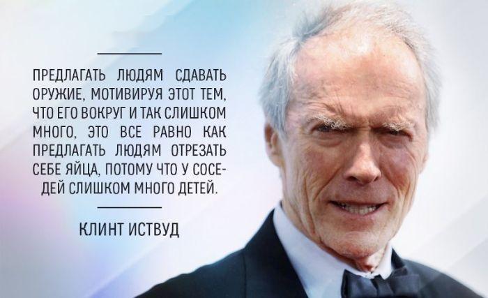 Подборка прикольных картинок 26.02.2015 (92 картинки)