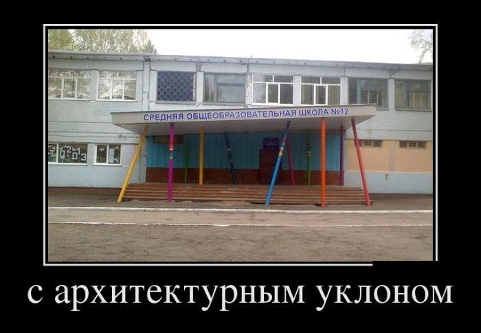 Подборка демотиваторов 26.02.2015 (30 картинок)