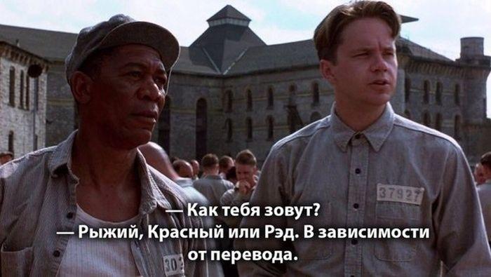 Подборка прикольных картинок 27.02.2015 (92 картинки)