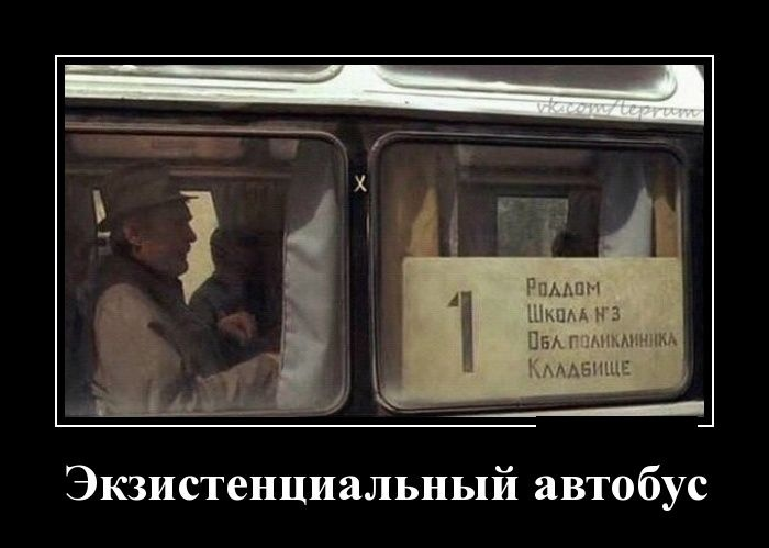 Подборка демотиваторов 27.02.2015 (30 картинок)