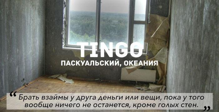 Емкие слова из других языков, которые на русский язык можно перевести только предложением