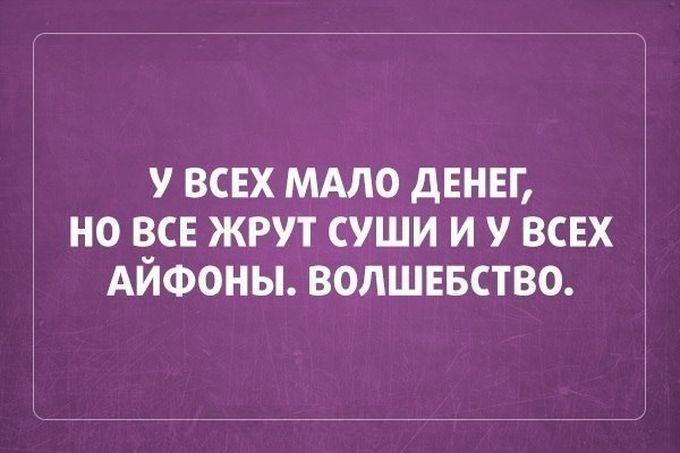 "Открытки ""про жизнь"" (30 картинок)"