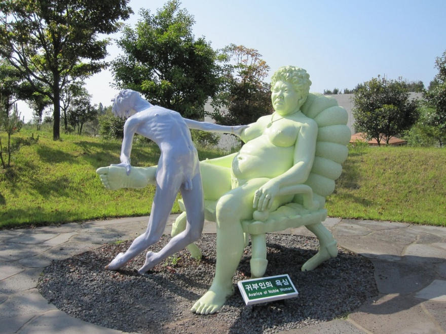 Парк любви в Корее (23 фото)