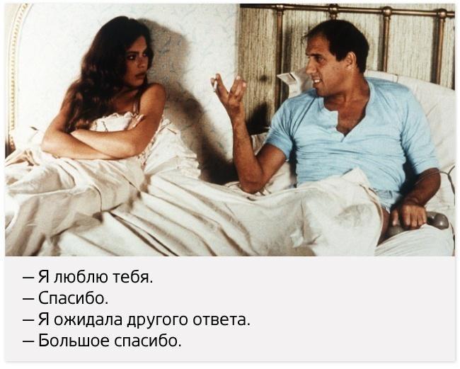 Классные цитаты Челентано