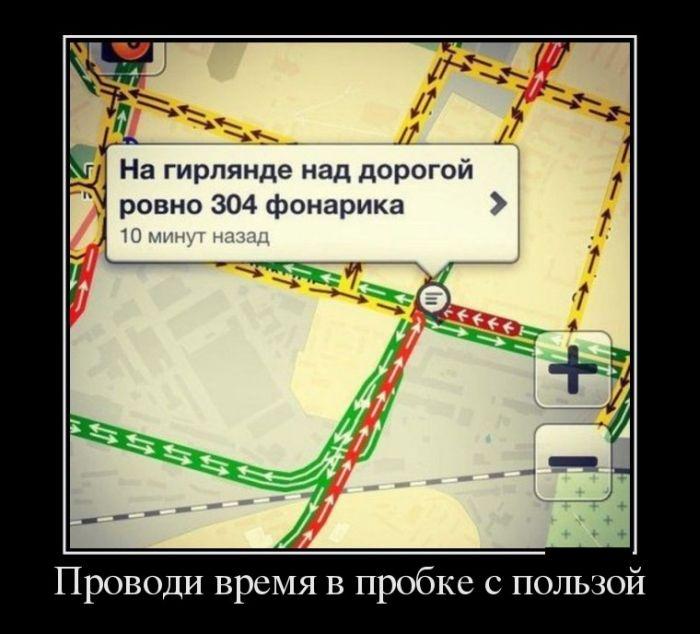 Подборка демотиваторов 01.03.2015 (27 картинок)