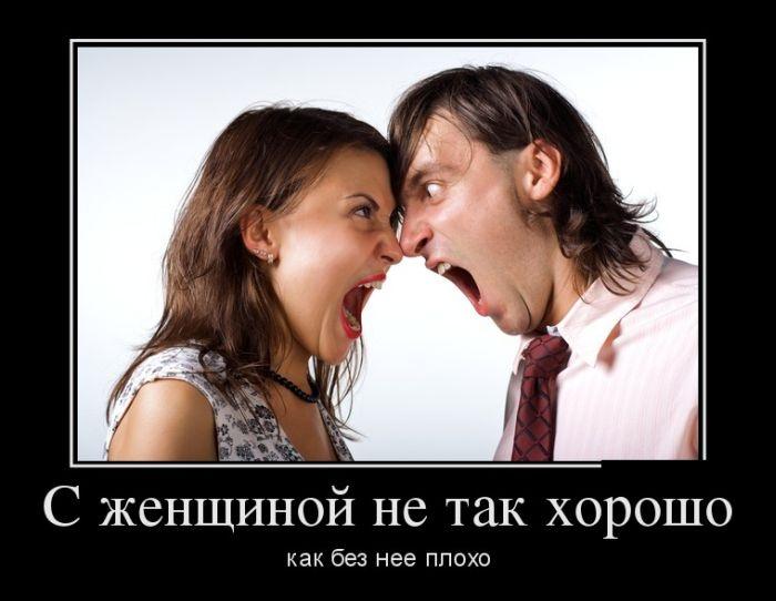 Подборка демотиваторов 02.03.2015 (29 картинок)