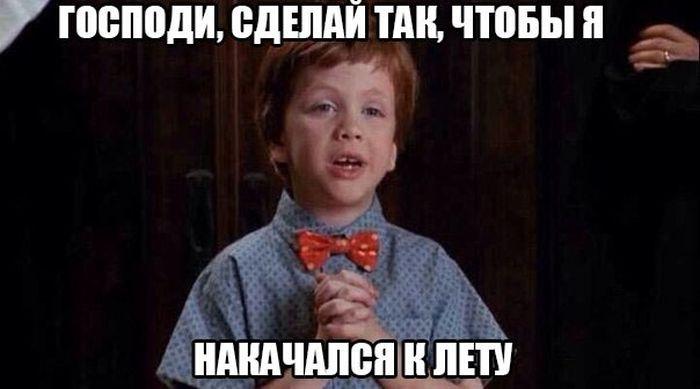 Подборка прикольных картинок 02.03.2015 (102 картинки)