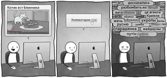 Подборка забавных комиксов 02.03.2015 (19 картинок)