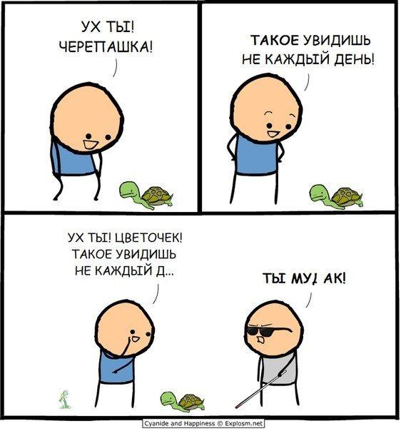 Подборка комиксов 03.02.2015 (19 комиксов)
