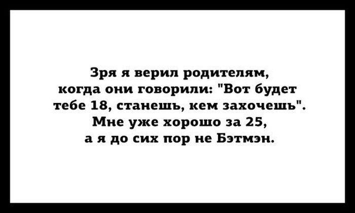 Подборка прикольных картинок 03.03.2015 (91 картинка)