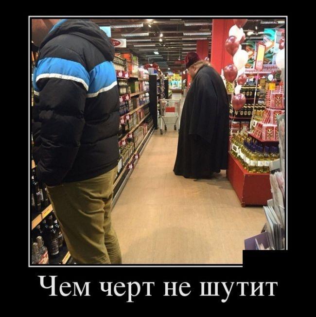 Подборка демотиваторов 03.03.2015 (29 картинок)