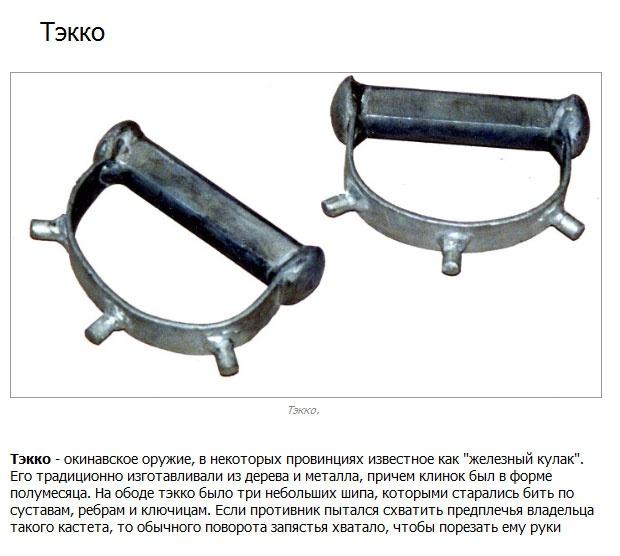Редкие виды холодного оружия (10 фото)