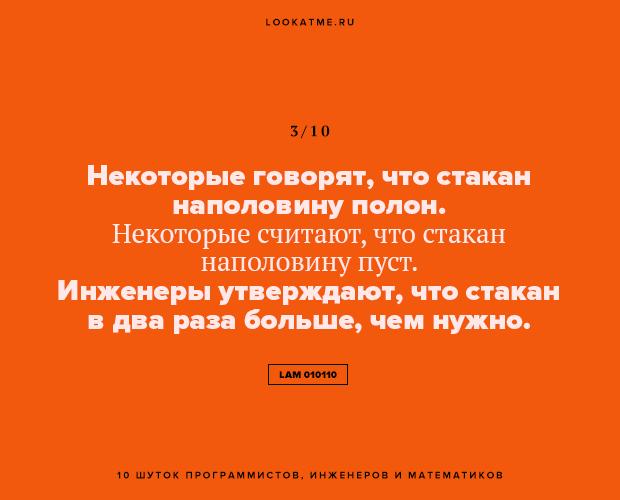 Подборка цитат и изречений (42 картинки)
