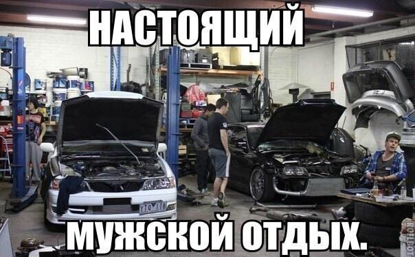 Подборка автоприколов 03.03.2015