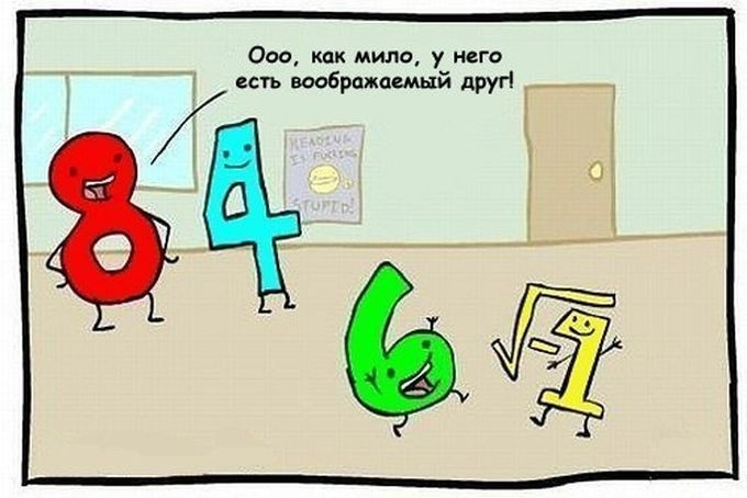 Околонаучные шутки