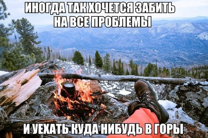 Подборка прикольных картинок 04.03.2015 (94 картинок)