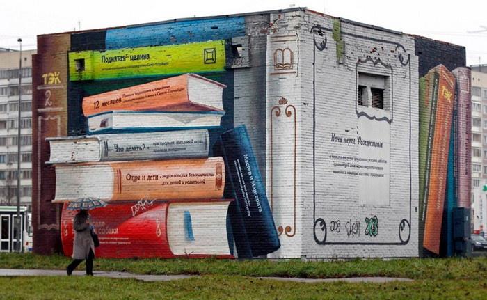 Граффити на улицах Санкт-Петербурга (13 фото)
