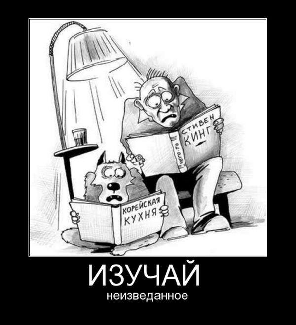 Подборка демотиваторов 05.03.2015 (29 картинок)