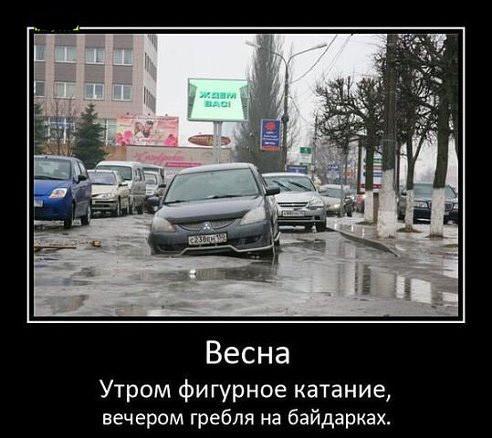 Подборка автоприколов 06.03.2015 (21 фото)