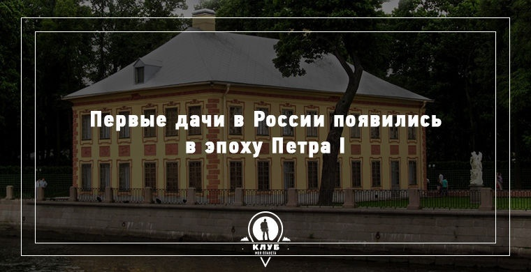 Подборка интересных фактов о России (12 картинок)