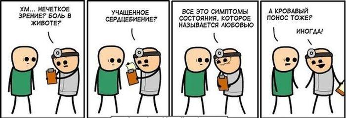Подборка забавных комиксов 06.03.2015 (20 картинок)