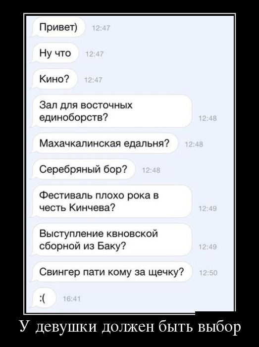 Подборка демотиваторов 09.03.2015 (29 картинок)