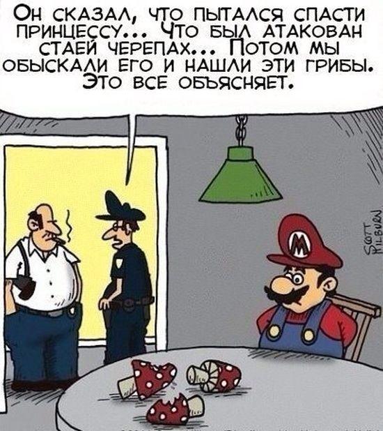 Подборка забавных комиксов 09.03.2015 (20 картинок)