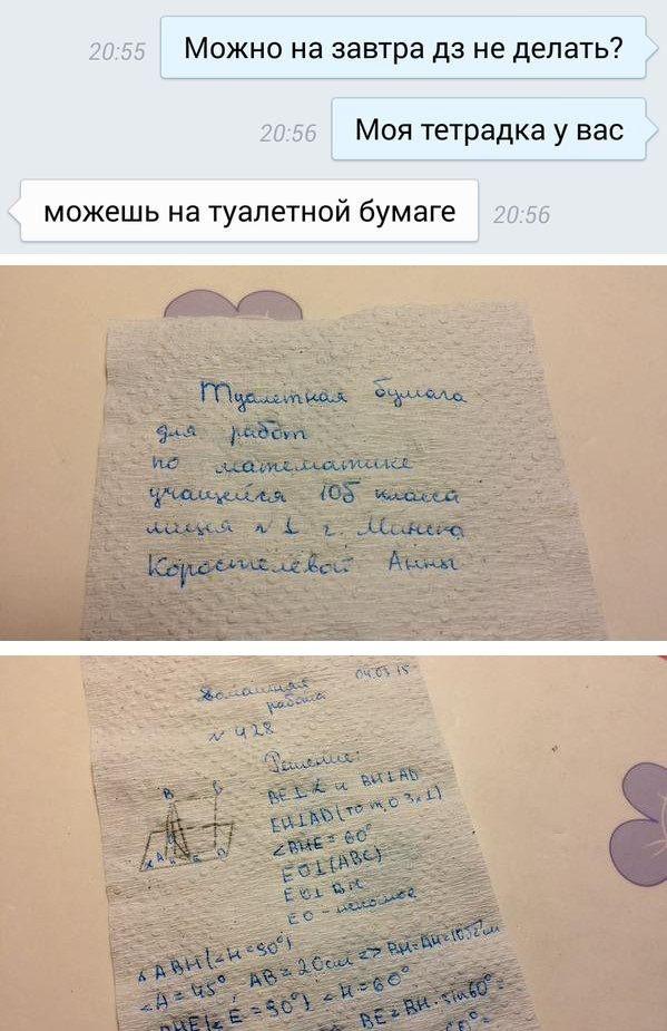 Подборка прикольных картинок 09.03.2015 (105 фото)