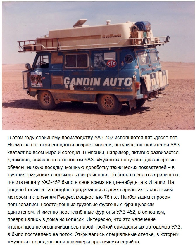 "Дом из  ""буханки"" (7 фото)"