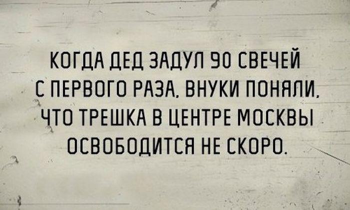 Подборка прикольных картинок 10.03.2015(91 фото)