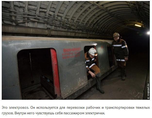 Как происходит добыча угля (27 фото)
