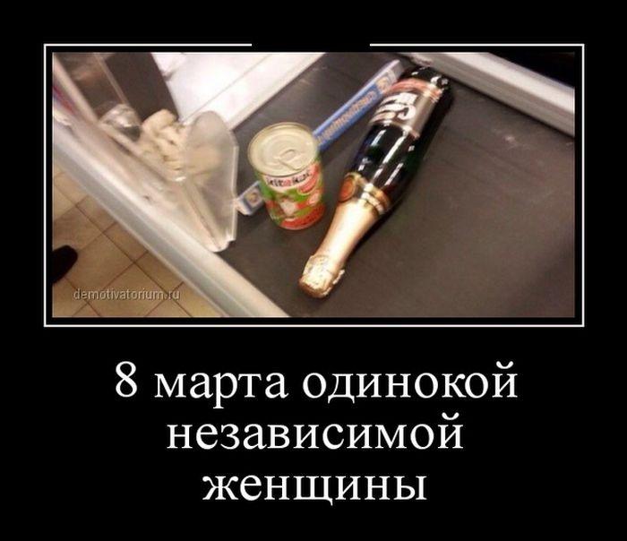 Подборка демотиваторов 10.03.2015 (29 картинок)