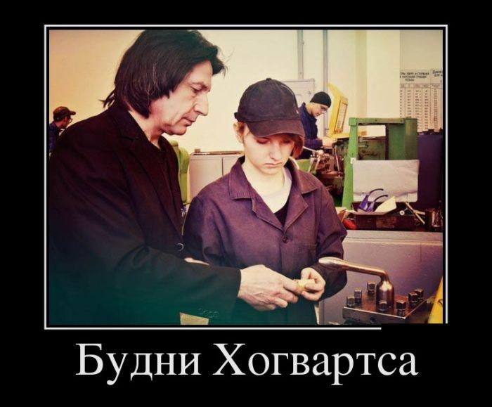 Подборка демотиваторов 11.03.2015 (28 картинок)