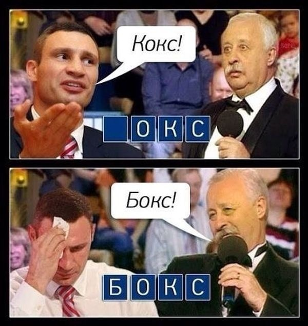 Подборка прикольных картинок 11.03.2015 (110 фото)