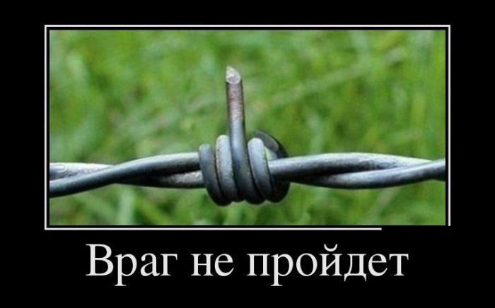Подборка демотиваторов 12.03.2015 (28 картинок)