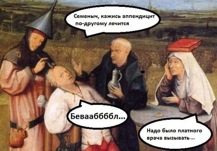 Картинки на тему средневековья (35 картинок)
