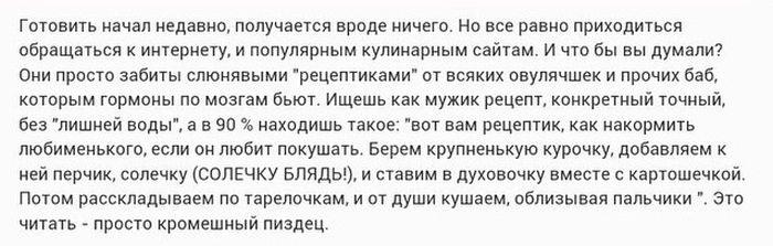 Подборка прикольных картинок 13.03.2015 (95 фото)