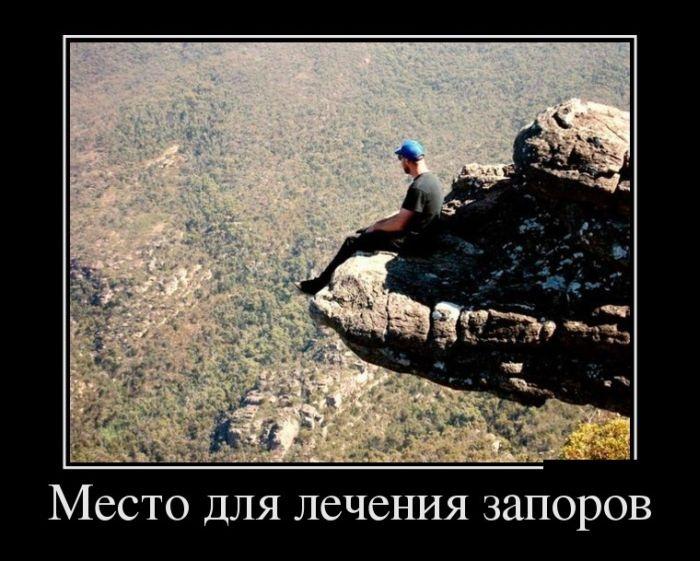 Подборка демотиваторов 13.03.2015 (30 фото)