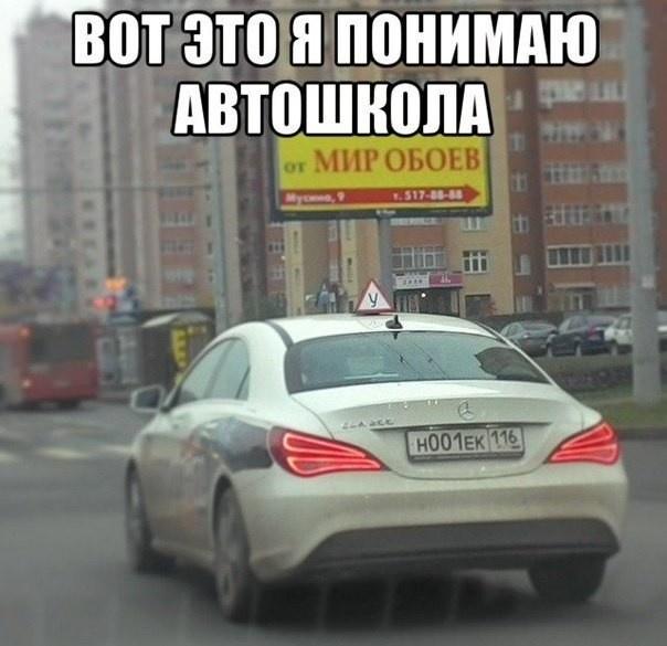 Подборка автоприколов 13.03.2015 (27 фото)
