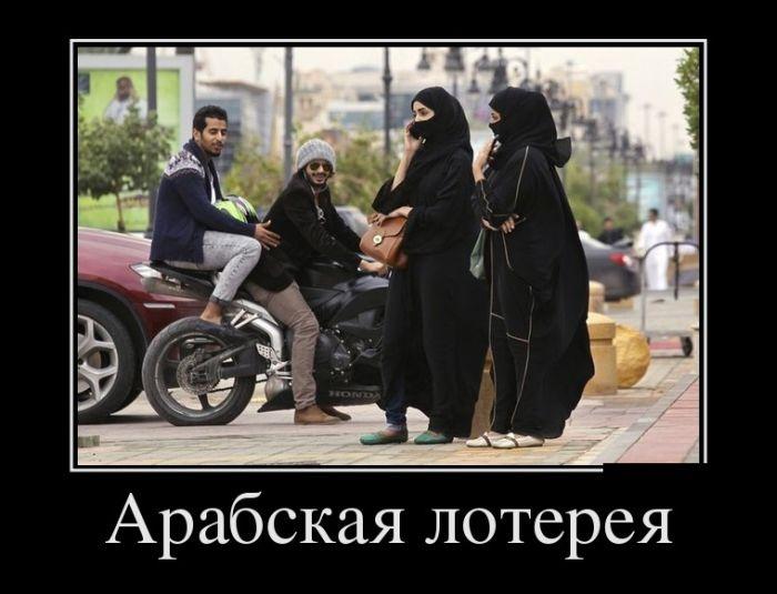 Подборка демотиваторов 16.03.2015 (30 фото)