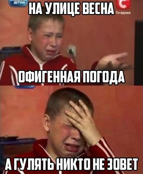 Подборка прикольных картинок 16.03.2015 (91 фото)