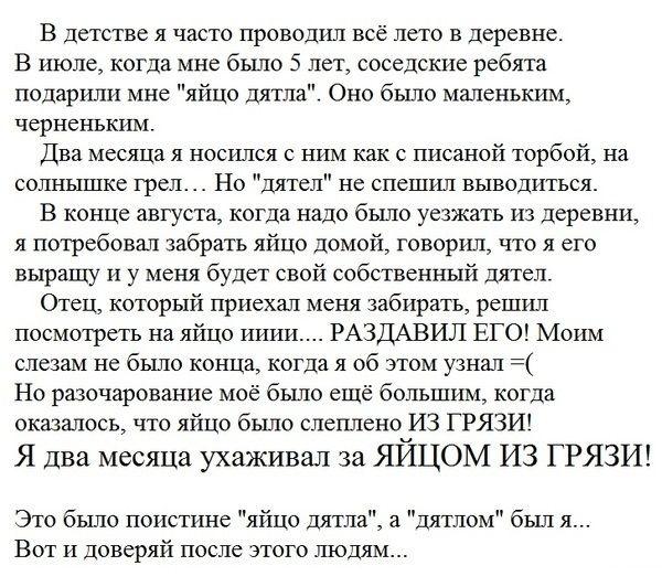 Подборка прикольных картинок 17.03.2015 (102 фото)