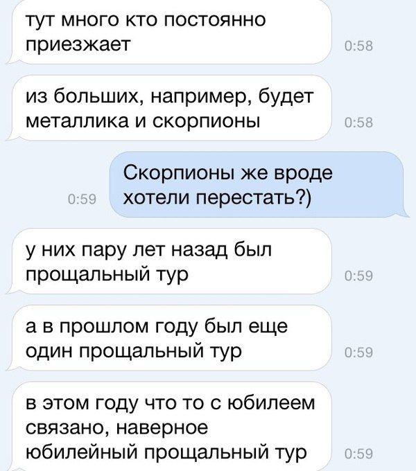 Подборка прикольных картинок 18.03.2015 (91 фото)