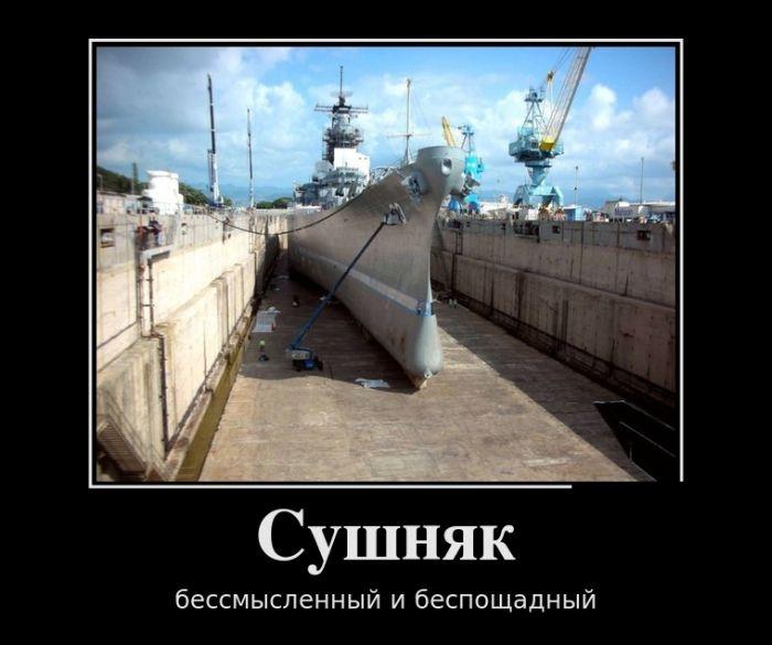 Подборка демотиваторов 18.03.2015 (28 фото)