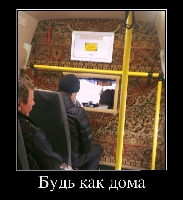 Подборка демотиваторов 19.03.2015 (28 фото)