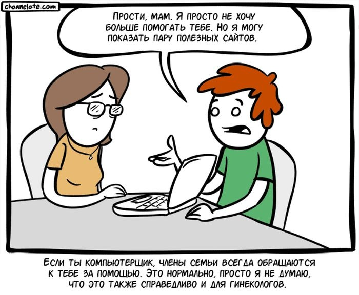 Забавные комиксы 20.03.2015 (20 картинок)