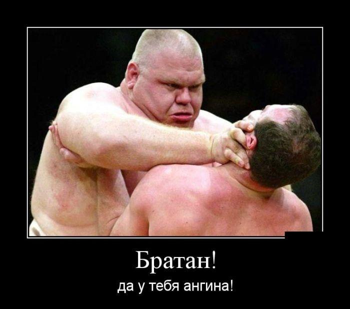 Подборка демотиваторов 20.03.2015 (28 фото)