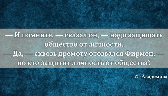 Цитаты от Роберта Шекли (15 картинок)