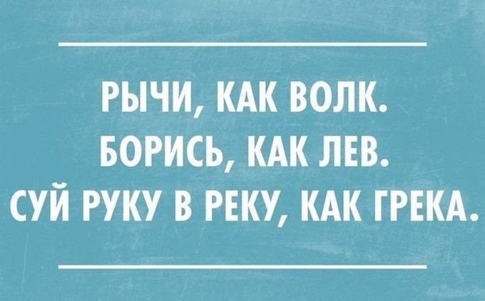 20 жизненных открыток 23.03.2015